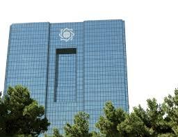 تکمیل پروژه BMS بانک مرکزی جمهوری اسلامی ایران - تکمیل BMS بانک مرکزی جمهوری اسلامی ایران